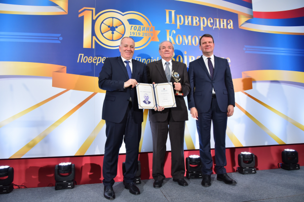 "Nectar is awarded with the prestigious ""Kosta Mirosavljevic"" award for significant economic achievements in 2018"